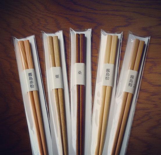 ひなもり銘木のお箸