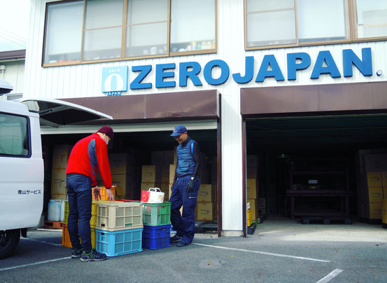 ZEROJAPAN本社
