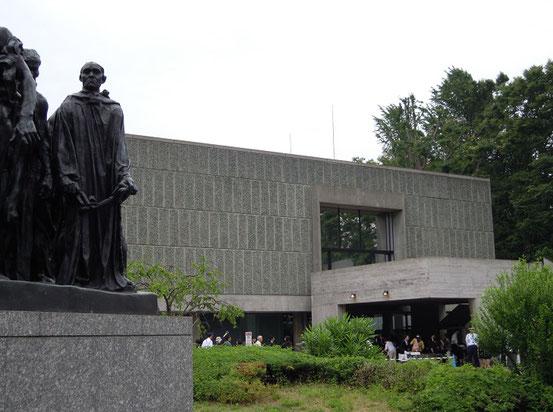上野公園 国立西洋美術館
