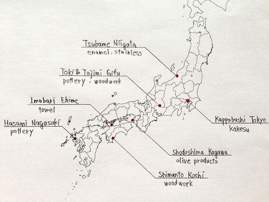 Kakesu取扱い商品の生産地がわかる地図