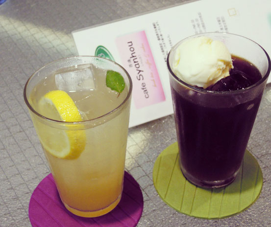 Cafe香逢