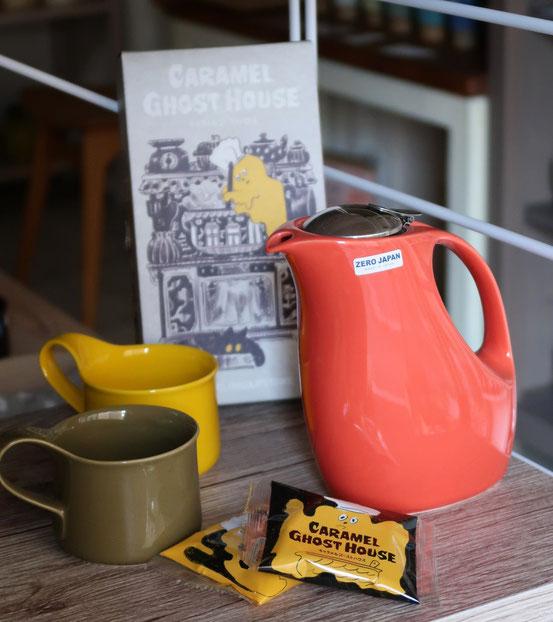 ZEROJAPANアイスティーポットとカフェマグとキャラメルゴーストハウス