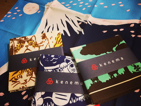kenema/小風呂敷
