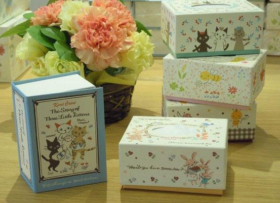 カレルチャペック ブック型BOX ティッシュBOX