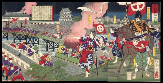 075鹿児島城激戦ノ図 〔官軍城の橋を渡る〕