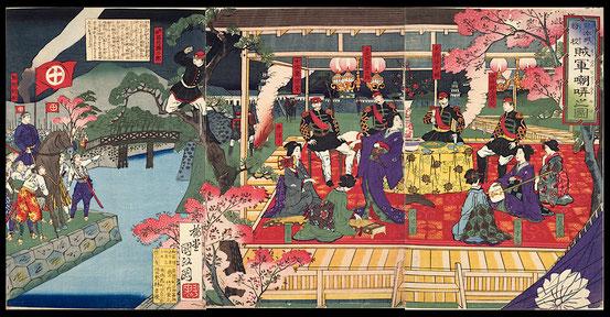 053熊本城ノ将校賊軍嘲哢之図