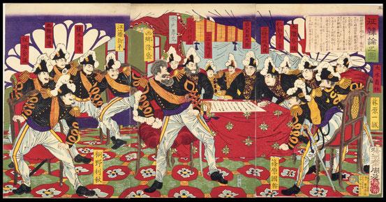 096征韓論之圖2(国会図書館蔵)