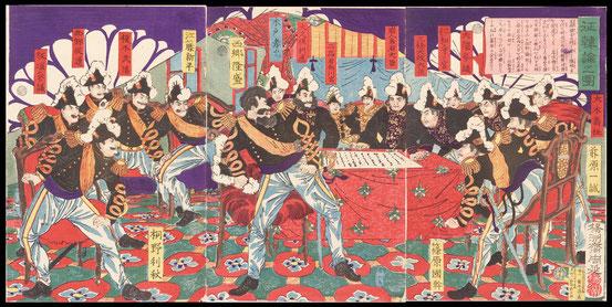 S026 征韓論之圖(静岡県立中央図書館蔵)このページの画像
