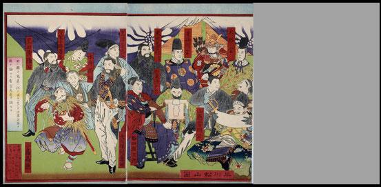 B21早川松山大英博物館蔵刷A