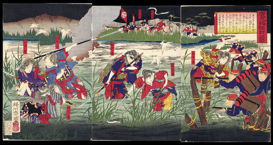 088鹿児嶋征討記聞 〔賊徒の女隊川中にて奮戦図〕