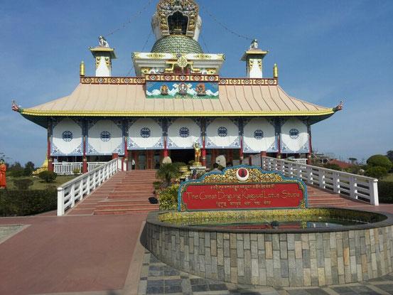 Der Deutsche Tempel in Lumbini...wir sind ja echt überall...