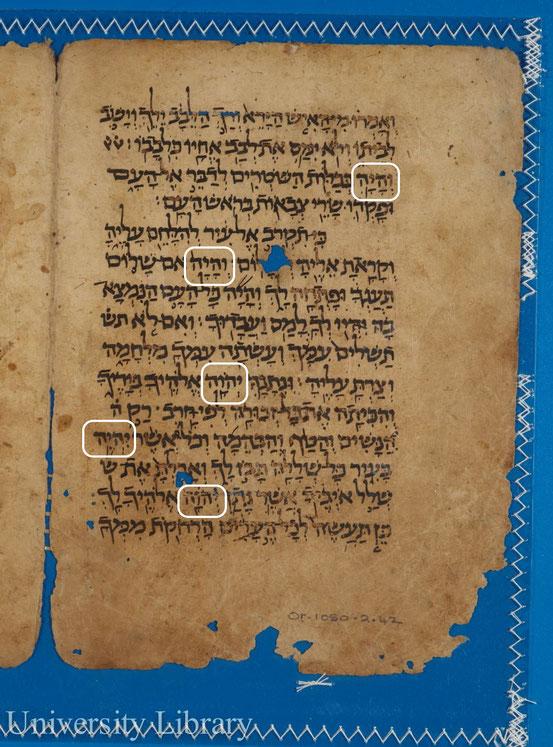 Les manuscrits bibliques de la Guéniza du Caire apportent, eux aussi, la preuve que le texte biblique dont nous disposons aujourd'hui est fiable.