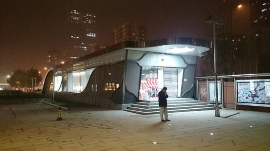 こちらはお向かいの「北京SKP(旧新光天地)」側の出入り口。デザインが異なります。