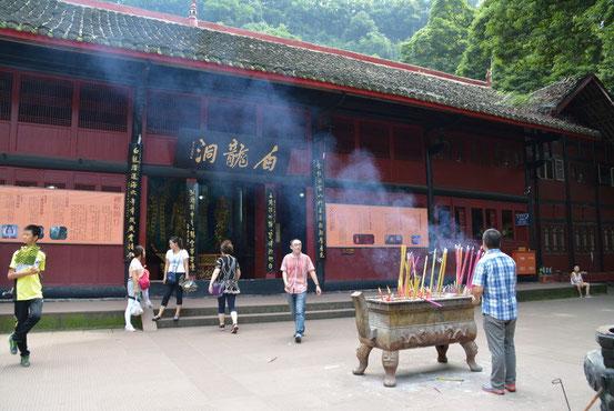 次の目的地の途中にある「白龙洞(BaiLongDong)」に到着するも、ココもスルー。^^