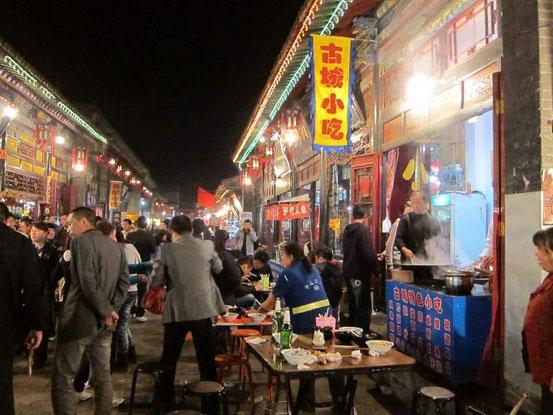国慶節ということもあり、非常に賑わっている夜の「平遥古城」