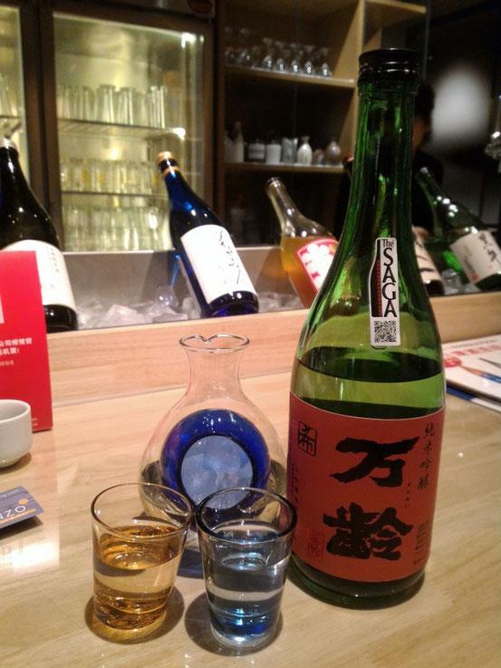 正式OPEN記念として4月17日まで佐賀の日本酒が20%OFF。なかなか銘柄指定してまで呑む機会がないので、こういうフェアはちょうどよいキッカケになりますね。