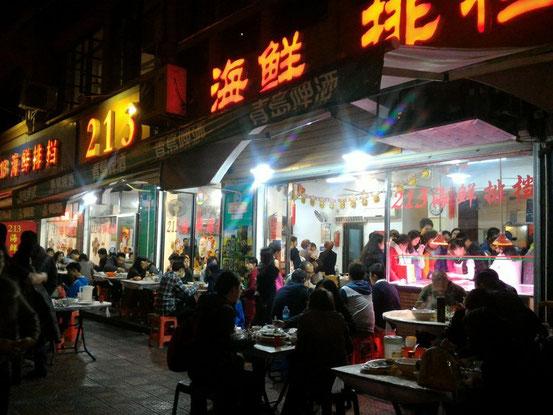 この並びは「大众点评」と呼ばれる俗にいうぐるなびの中国版でも星の多い店が並んでいます。