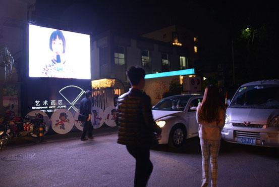 北京で言う「798芸術区」のようなところも。