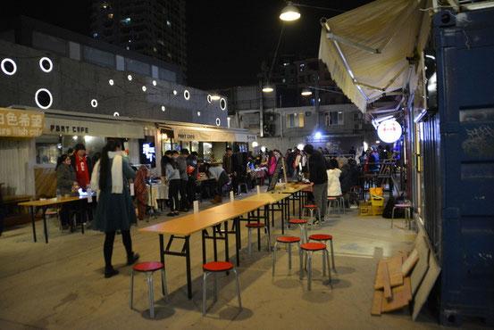 芸術区の中ではお正月イベントということもあり、通常よりもいろいろ出店があったようです。