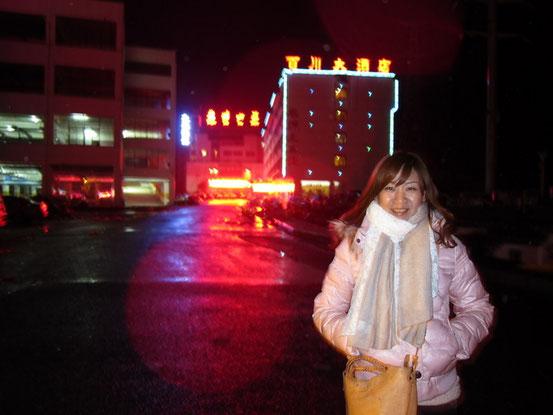 ホテルは「百川大酒店」。春節でも230元(2名1部屋)でOK。寝るだけなので十分ですね。