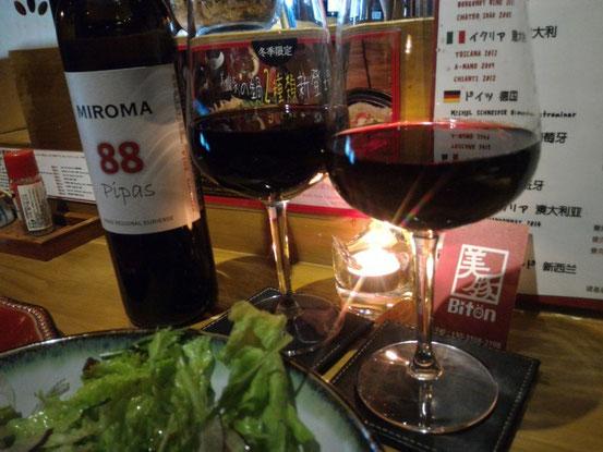 ワインのメニューにはなんとお店への仕入れ値が記載されていて、高いワインを選んだほうがお得感があるということがわかるようになっています。