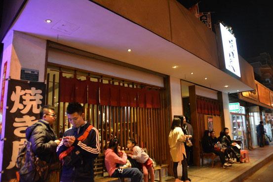 するといろいろ賑やかな感じで店が並んでる通りにたどり着きました。日式の焼き鳥屋も多くの人が待ってます。