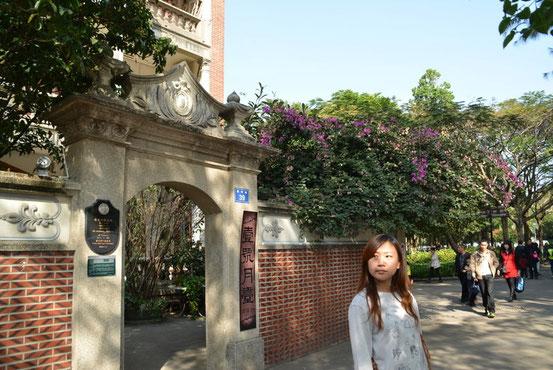 この後、愛ちゃんは一人で「东方鱼骨艺术馆(DongFangYuGuYiShuGuan)」へ。入場料は35元。ボクは大きな荷物を抱えていたので小休止。