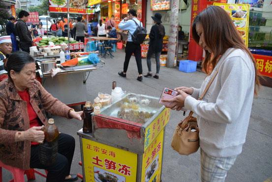 まずはおつまみ系から。福建省の名物「土笋冻(TuSunDong)」と呼ばれるものを。日本語で言うと「星虫」をゼリー状に固めたもの。