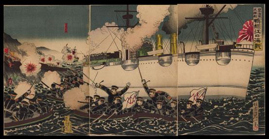 H013日本海軍大勝利鴨緑江口海戰