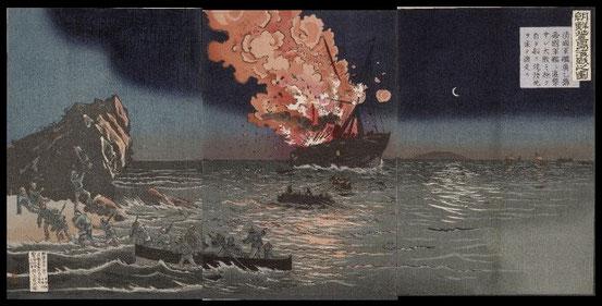 B006朝鮮豊島海戦之圖