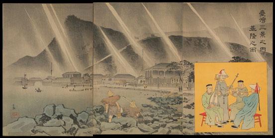 D128臺灣三景之内基隆之雨