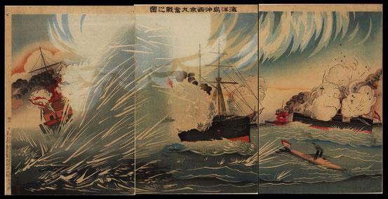 H012海洋島沖西京丸奮戰之圖
