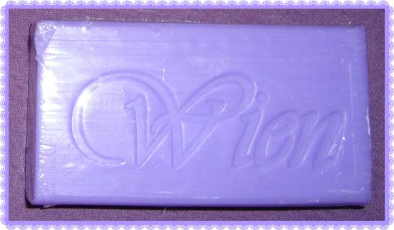 Lavendelöl und Lavendelseife von der Weissnäherei Beckenbauer