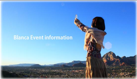 福岡・熊本の天然石とヒーリングストーン(パワーストーン)のお店Blanca イベント情報