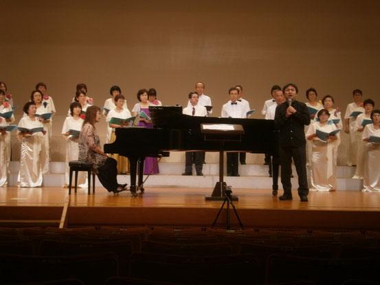 ピアノ;田中恵子 MCと指揮;松岡恒