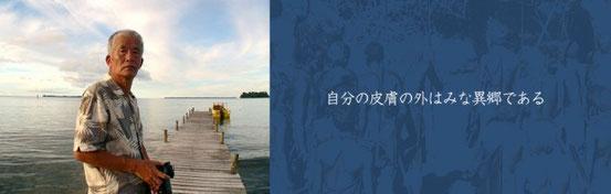 西江雅之公式サイトへリンク