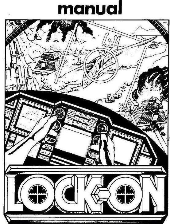 Lock-On arcade