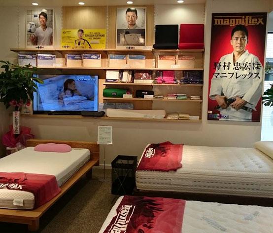 マニフレックス名古屋ショールーム 店内 / マニフレックスの品揃えが 1番の マニステージ福岡