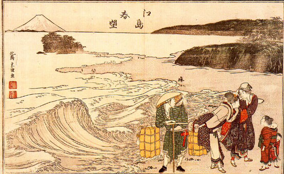 Katsushika Hokusai : femmes sur la plage d'Enoshima