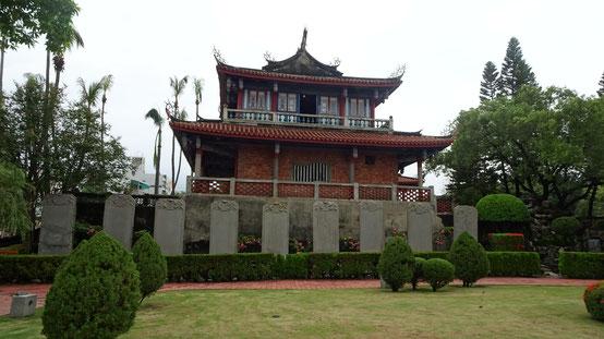 Chihkan Tower, Fort Provinitia, Anping, Tainan, Asien, Südostasien, Taiwan, chinesische Kultur, Tempel