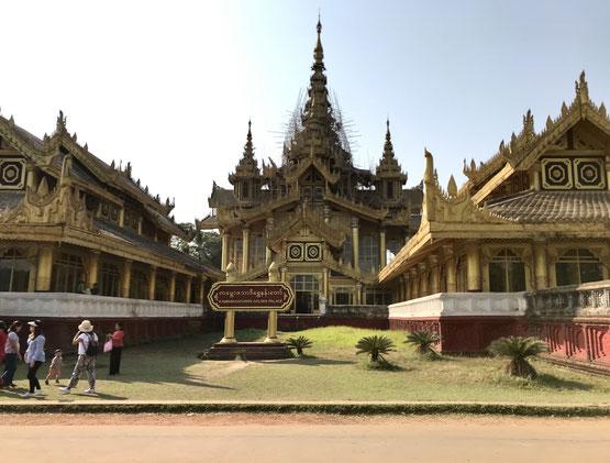 Kanbawzathadi Palast