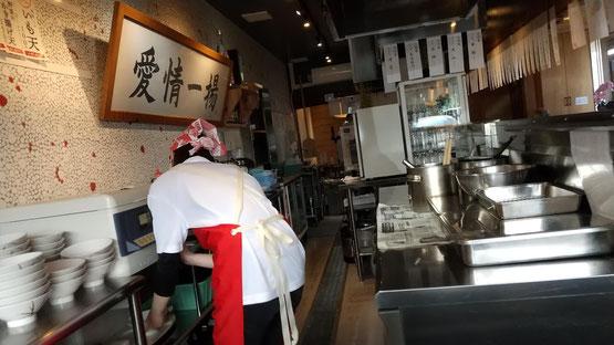 天ぷら店内観写真