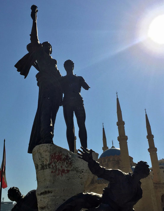 Mohammed-al-Amin-Moschee Martyr Square Beirut Lebanon