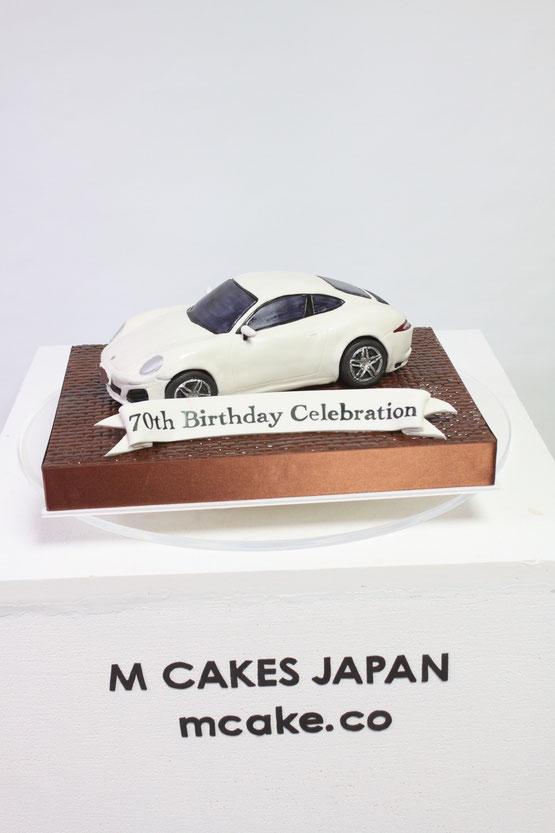 #ポルシェ #ポルシェ911 #ポルシェカレラ #車ケーキ #古希 #誕生日ケーキ #スポーツカー #porsche #porshe911 #carrera #carcake #japanbased #japanesemade #🇯🇵