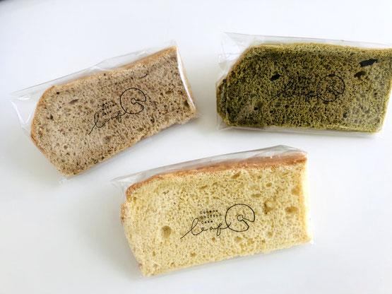 米粉 シフォンケーキ グルテンフリー