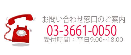 "<img src=""man.jpg"" alt=""電話番号""/>"
