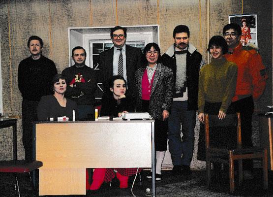 写真は1991年当時の写真。