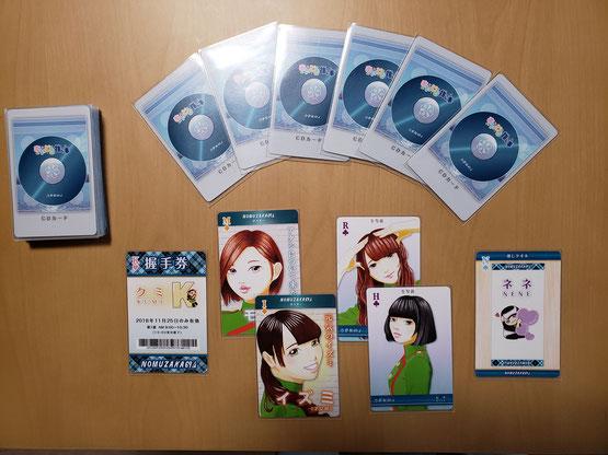 中には、握手券や生写真などのカードが入っています。