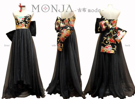 帯とシフォンで製作したドレス