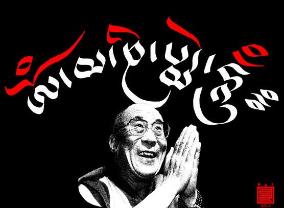 Mystic Tibetan Calligraphies